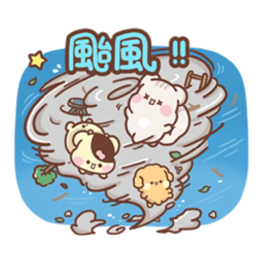 Sweet house greetings - Sticker 11