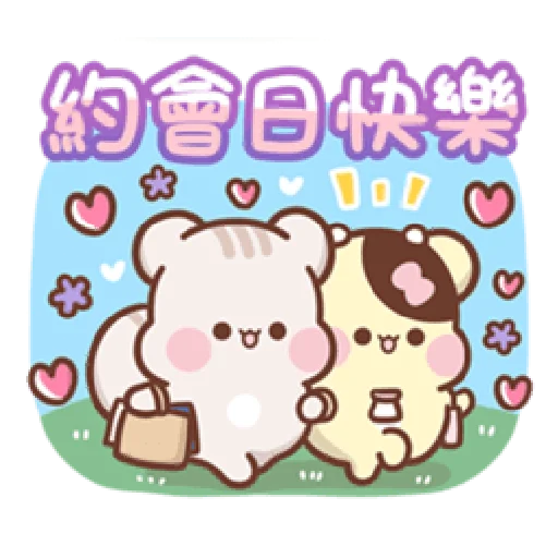Sweet house greetings - Sticker 27