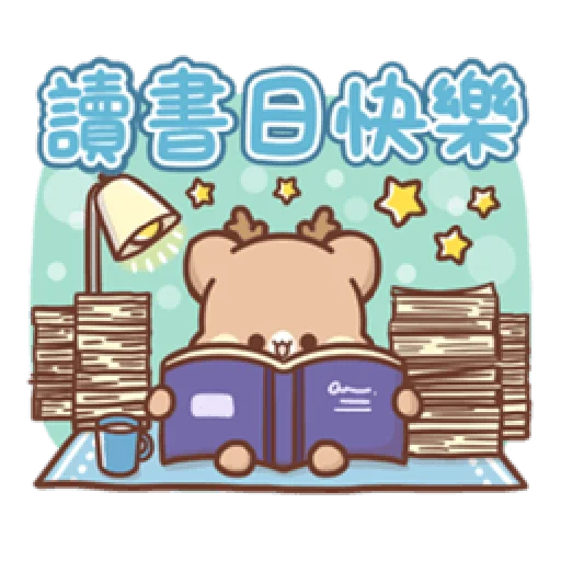 Sweet house greetings - Sticker 4