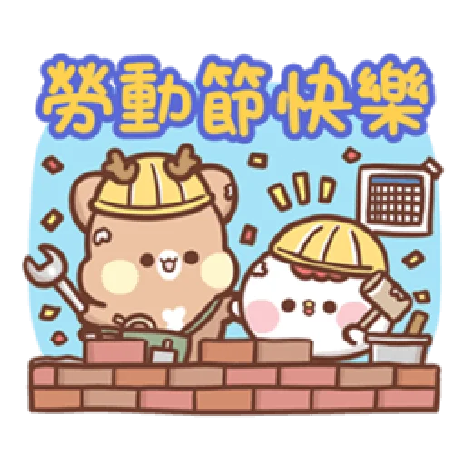 Sweet house greetings - Sticker 20