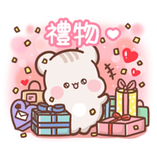 Sweet house greetings - Sticker 6