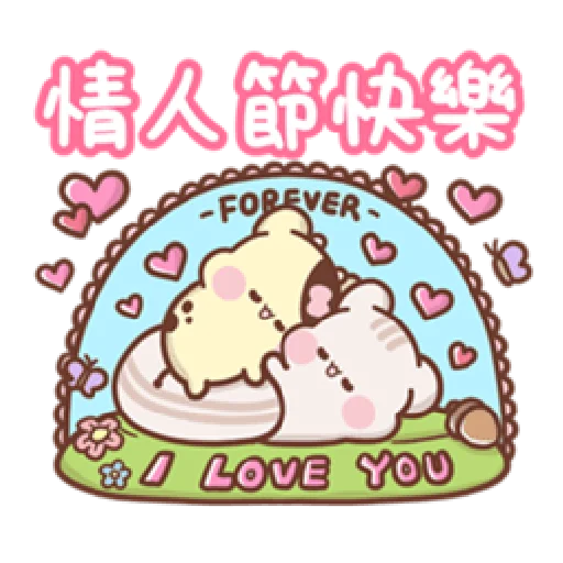 Sweet house greetings - Sticker 16