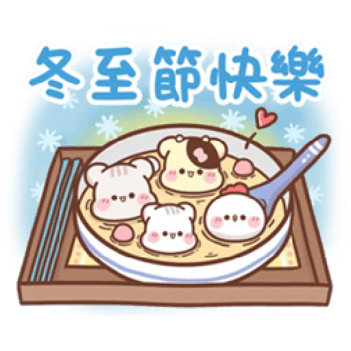 Sweet house greetings - Sticker 28