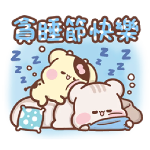 Sweet house greetings - Sticker 21