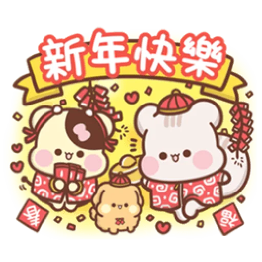 Sweet house greetings - Sticker 12