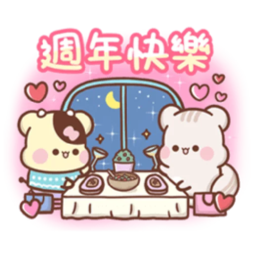 Sweet house greetings - Sticker 15