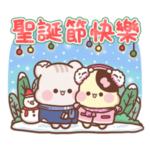 Sweet house greetings - Sticker 29