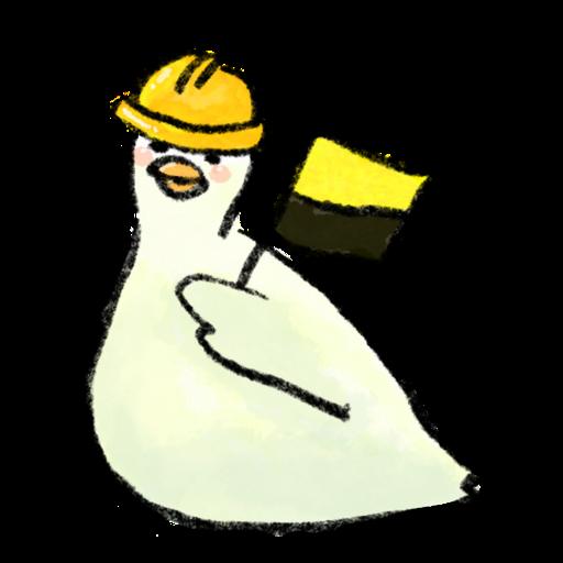 鴨鴨 - Sticker 7