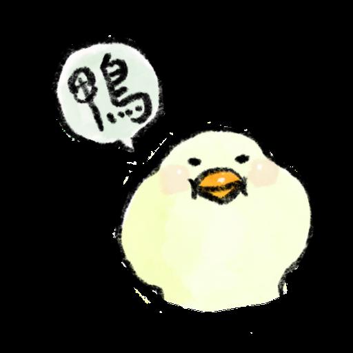 鴨鴨 - Sticker 3