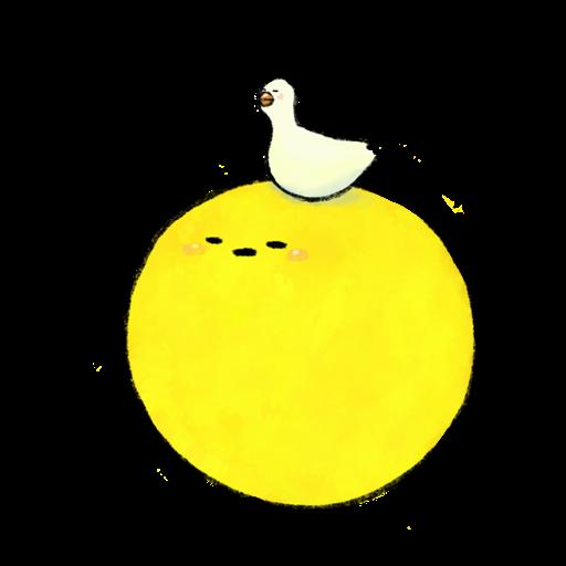 鴨鴨 - Sticker 9
