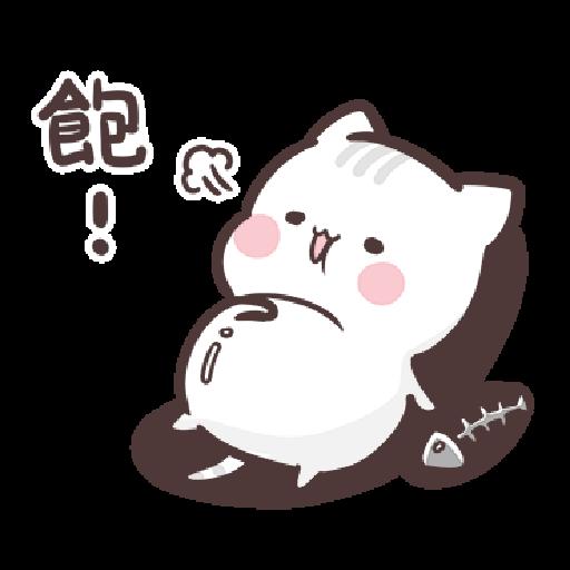 clingy kitty 2 - Sticker 4