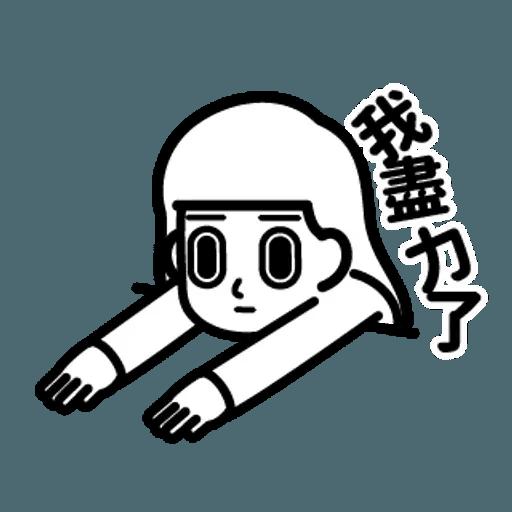 消極2 - Sticker 16