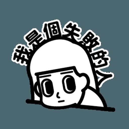 消極2 - Sticker 21