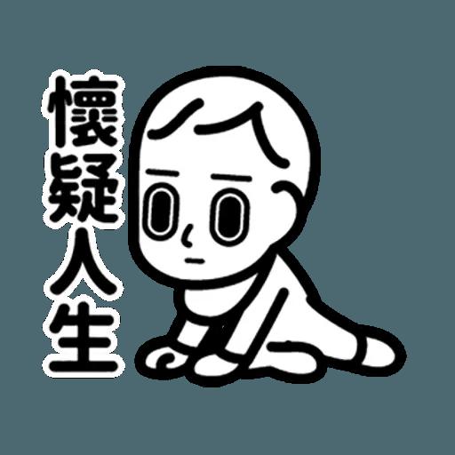 消極2 - Sticker 13