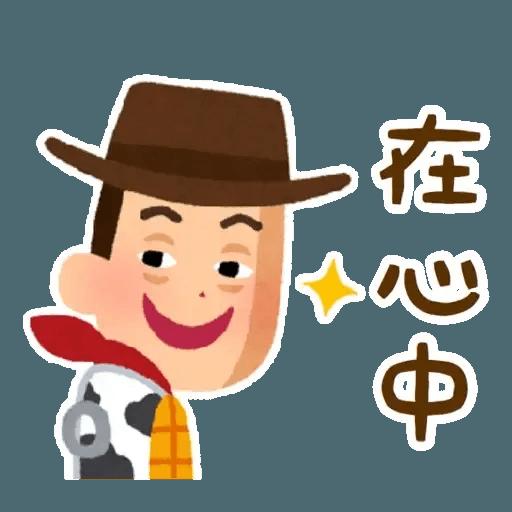 toystory - Sticker 4