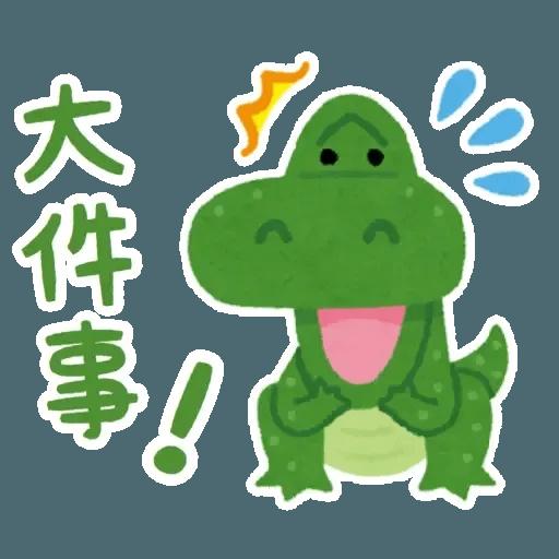 toystory - Sticker 3