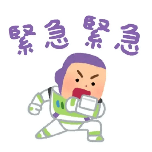 toystory - Sticker 2