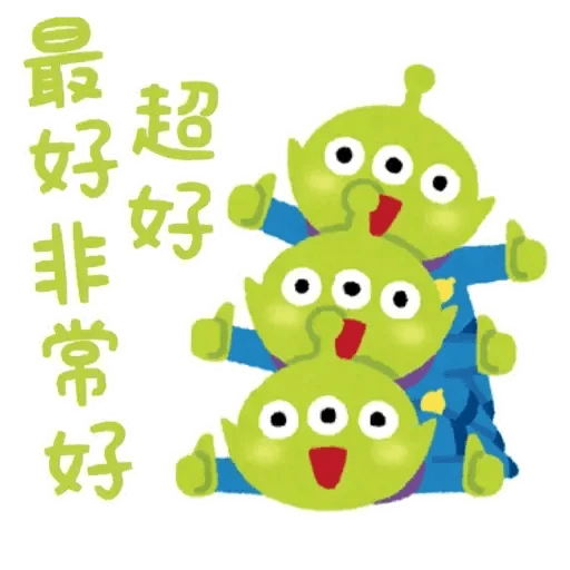 toystory - Sticker 14