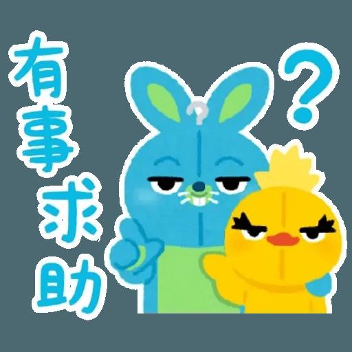 toystory - Sticker 1