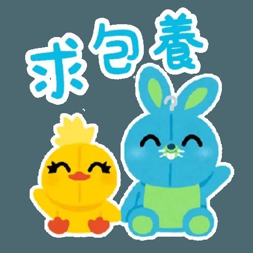 toystory - Sticker 5