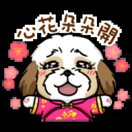 doca new year - Sticker 14