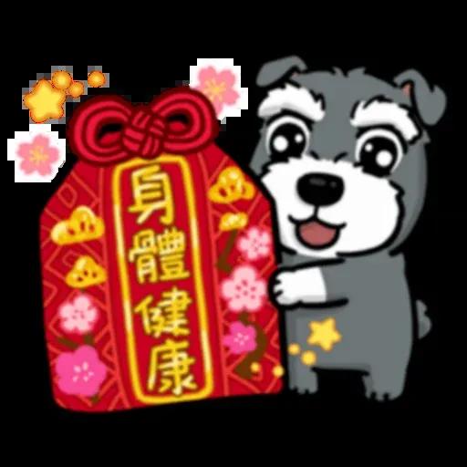 doca new year - Sticker 3