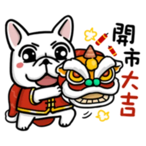 doca new year - Sticker 8