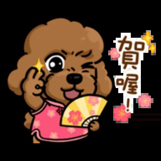 doca new year - Sticker 7