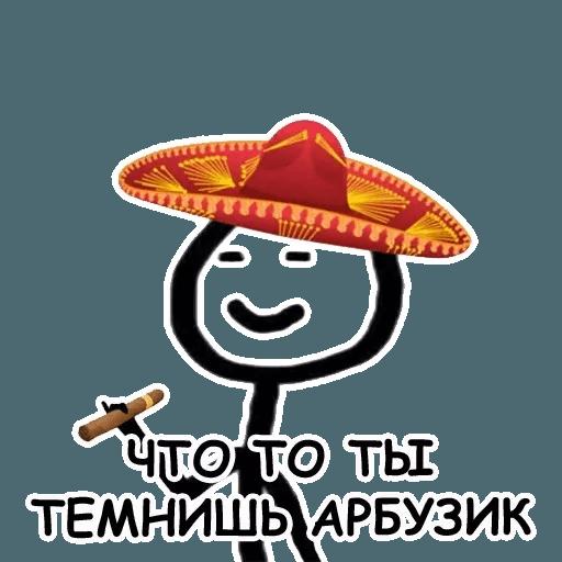 Гопарь 1 - Sticker 18