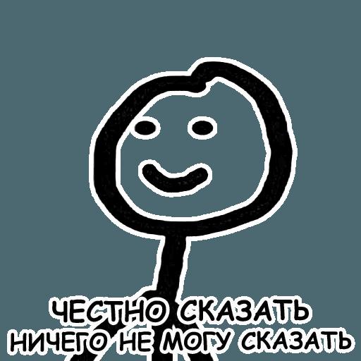 Гопарь 1 - Sticker 8