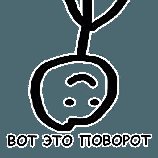 Гопарь 1 - Sticker 12