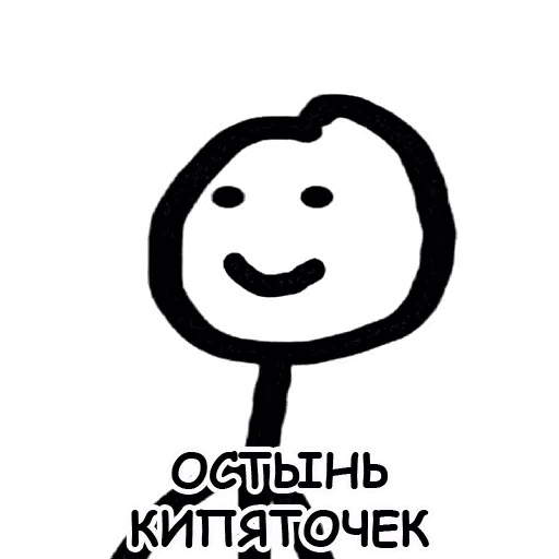 Гопарь 1 - Sticker 3