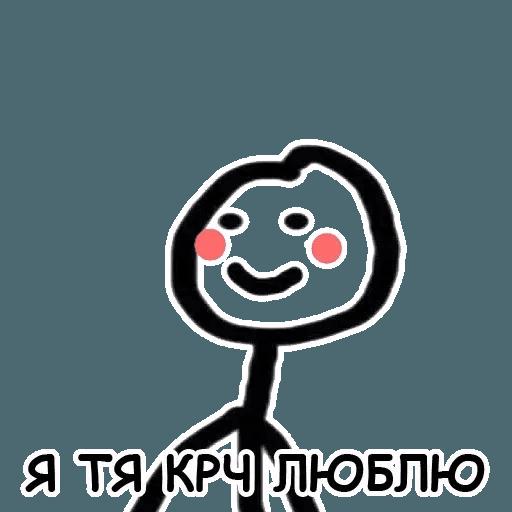 Гопарь 1 - Sticker 5