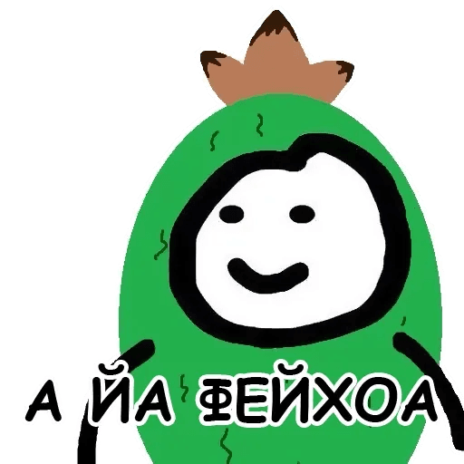 Гопарь 1 - Sticker 26