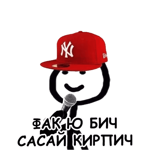Гопарь 1 - Sticker 7