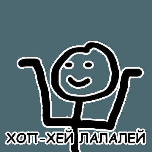 Гопарь 1 - Sticker 4