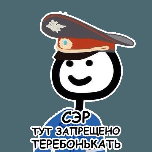 Гопарь 1 - Sticker 17