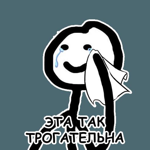 Гопарь 1 - Sticker 21