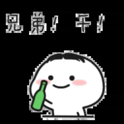quby - Sticker 11