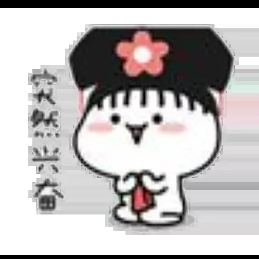 quby - Sticker 9