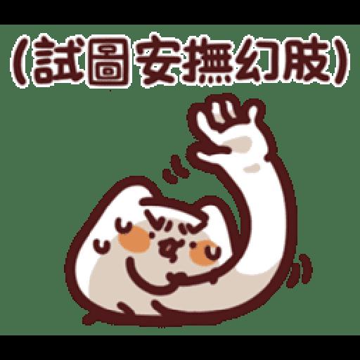 LV.19 野生喵喵怪(屬性:幻肢-*靜態貼圖版) - Sticker 5