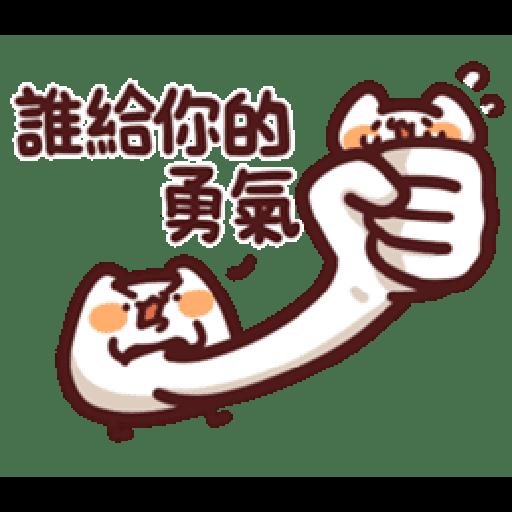 LV.19 野生喵喵怪(屬性:幻肢-*靜態貼圖版) - Sticker 16