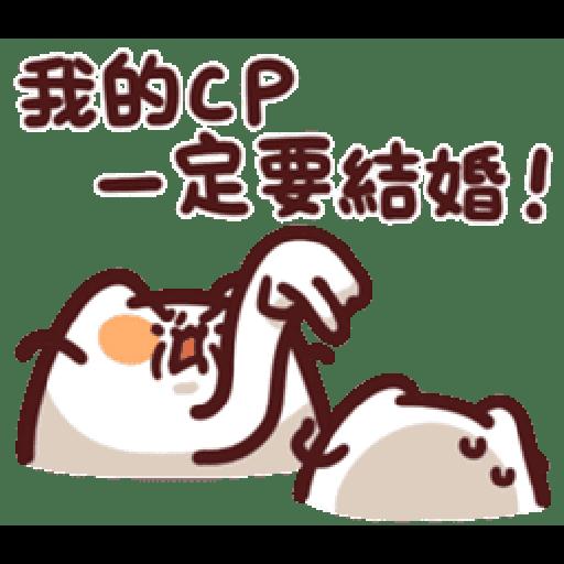 LV.19 野生喵喵怪(屬性:幻肢-*靜態貼圖版) - Sticker 3