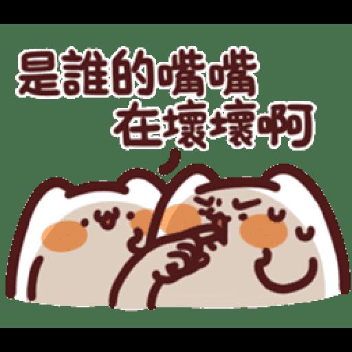 LV.19 野生喵喵怪(屬性:幻肢-*靜態貼圖版) - Sticker 12