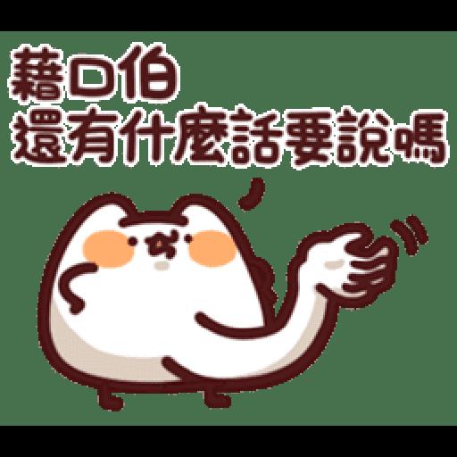 LV.19 野生喵喵怪(屬性:幻肢-*靜態貼圖版) - Sticker 29