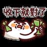 LV.19 野生喵喵怪(屬性:幻肢-*靜態貼圖版) - Tray Sticker