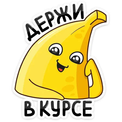 bananos - Sticker 5