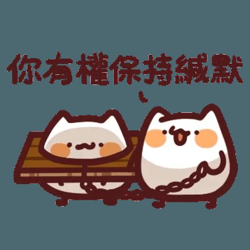 野家貓貓怪 - Sticker 13
