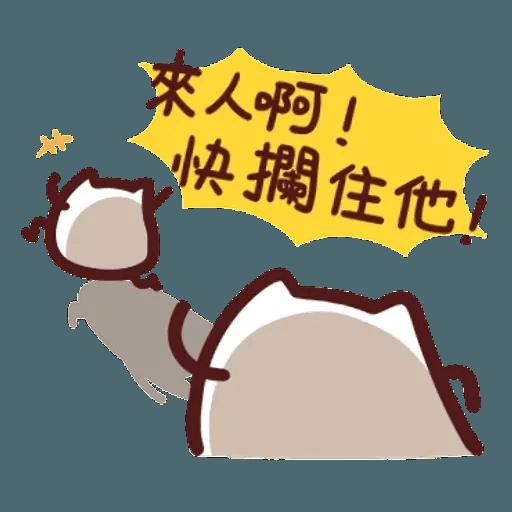 野家貓貓怪 - Sticker 16