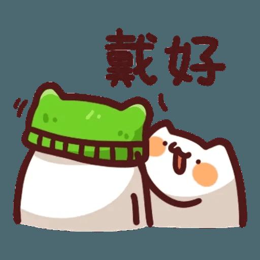 野家貓貓怪 - Sticker 15